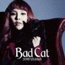 矢沢洋子 / Bad Cat [CD]