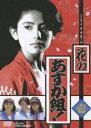 [DVD] 花のあすか組! 壱
