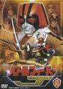 [DVD] バトルフィーバーJ VOL.2 ※再発売