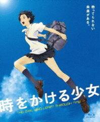 [Blu-ray] 時をかける少女