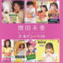増田未亜 / ゴールデン☆ベスト 増田未亜 [CD]