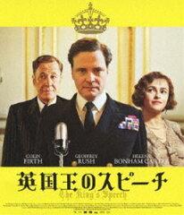 [Blu-ray] 英国王のスピーチ スタンダード・エディション