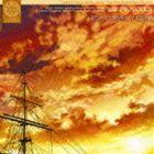 [CD] 2B PENCILS/神のみぞ知るセカイ 女神篇 最終話 ENDINGテーマ::初めて恋をした記憶