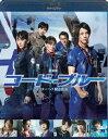 劇場版コード・ブルー -ドクターヘリ緊急救命- Blu-ray通常版 [Blu-ray]