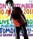 【27%OFF】[Blu-ray] 桑田佳祐/宮城ライブ〜明日へのマーチ!!〜