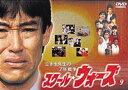 【28%OFF】【SALE】[DVD] スクール・ウォーズ 泣き虫先生の7年戦争 9 (最終巻)