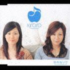 Kiroro / 忘れないで 〜Live at OKINAWA '05〜(通常版) [CD]
