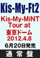 【27%OFF】[DVD] Kis-My-Ft2/Kis-My-MiNT Tour at 東京ドーム 2012.4.8(通常盤)(仮)