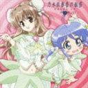 楽天乃木坂46グッズ[CD] 乃木坂春香の秘密 DRAMA-CD 2