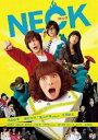 【27%OFF】[DVD](初回仕様) NECK[ネック]
