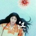[CD] 吉俣良(音楽)/NHK大河ドラマ オリジナル・サウンドトラック 江〜姫たちの戦国〜