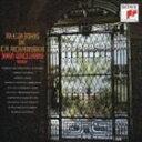 ジョン・ウィリアムズ / アルハンブラ宮殿の思い出〜スペイン・ギター名曲集 [CD]
