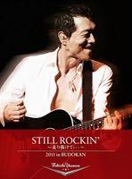 [DVD] 矢沢永吉/STILL ROCKIN' 〜走り抜けて・・・〜 2011 in BUD…