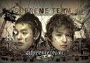 [CD]SUPREME TEAM シュープリーム・チーム/SUPREME TEAM 1集 リパッケージアルバム - SPIN OFF【輸入盤】