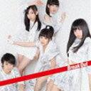 [CD] Dream5/Break Out/ようかい体操第一(CD+DVD)