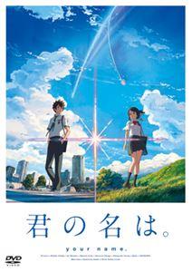 アニメ, その他  DVD DVD