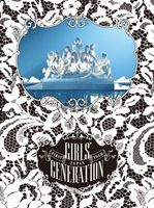 【27%OFF】[Blu-ray] 少女時代/JAPAN FIRST TOUR GIRLS' GENERATION(初回限定盤)