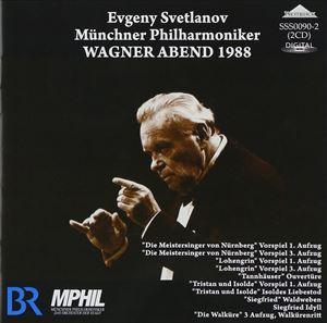 エフゲニ・スヴェトラーノフ(cond) / スヴェトラーノフ・ワーグナー・アーベント1988 [CD]