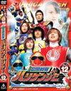 【25%OFF】[DVD] 忍風戦隊 ハリケンジャー VOL.12