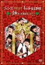 ジャニーズWEST 1stドーム LIVE 24(ニシ)から...