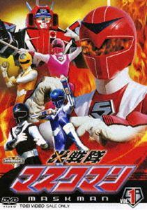 特撮ヒーロー, 戦隊シリーズ  VOL.1 DVD