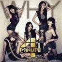 【21%OFF】[CD] 4Minute/WHY(初回限定盤B/CD+DVD[B]/ジャケットB)