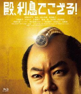 邦画, その他 ! Blu-ray
