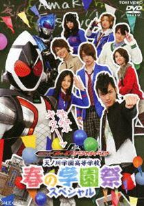 Kamen Rider fourze DVD DVD