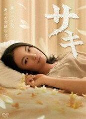 [DVD](初回仕様) サキ DVD-BOX