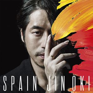 沖仁 / Spain(Blu-specCD2) [CD]