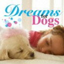 [CD] (オムニバス) Dreams for Dog