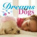 [CD] (オムニバス) Dreams for Dog
