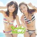 【21%OFF】★【ぐるぐる王国オリジナル絵柄】生写真付! 外付け[CD](初回仕様) AKB48/Everyday...