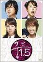 【25%OFF】[DVD] 宮1.5