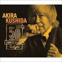 串田アキラ / 串田アキラ デビュー50周年記念ベストアルバム Delight(2CD+DVD) [CD]