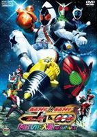 Kamen Rider fourze DVD OOO MOVIE MEGA MAX DVD
