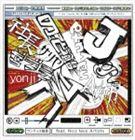 (オムニバス) ニコニコ動画 カバーコンピレーション ランティス組曲 feat.Nico Nico Artists [CD]