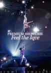 [DVD] 浜崎あゆみ/ayumi hamasaki PREMIUM SHOWCASE 〜Feel the love〜