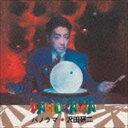 沢田研二 / パノラマ(SHM-CD) [CD]