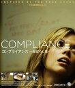 [Blu-ray] コンプライアンス 服従の心理 Blu-ray