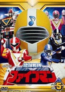 地球戦隊ファイブマン VOL.5 [DVD]