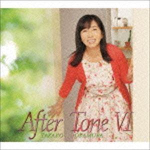 岡村孝子/アフター・トーンVI CD