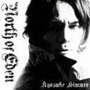 [CD] 氷室京介/NORTH OF EDEN(初回生産限定盤/CD+DVD)