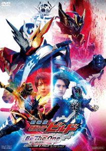 特撮ヒーロー, 仮面ライダーシリーズ  Be The One DVD