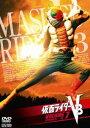 ★宮内洋 サイン色紙付き!(外付け)[DVD] 仮面ライダー V3 VOL.7
