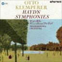 オットー・クレンペラー(cond) / ハイドン:交響曲 第