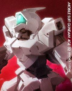 機動戦士ガンダムAGE 02 豪華版(初回限定生産) [Blu-ray]