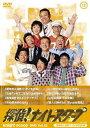 【25%OFF】[DVD] 探偵!ナイトスクープ DVD Vol.12 恐怖の入浴剤!?アイヌの涙 編