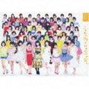 SKE48 / この日のチャイムを忘れない(CD+DVD) [CD]