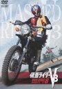 ★宮内洋 サイン色紙付き!(外付け)[DVD] 仮面ライダー V3 VOL.8
